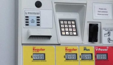 What are the Benefits of Premium Petrol?