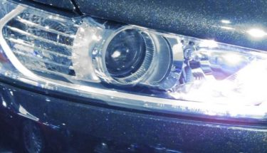 How to Fix a Low Beam Headlight?